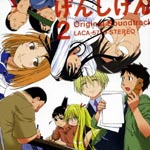 Animation Soundtrack - TV Anime Genshiken 2 Original Soundtrack (Japan Import)