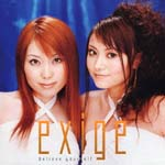 exige (Minami Kuribayashi x CT. Veronica) - Anime IGPX Ending Theme: Believe yourself (Japan Import)