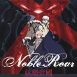 "Yosei Teikoku - Noble Roar (Anime ""Innocent Venus"" Intro Theme) (Japan Import)"