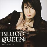 Aki Misato - Blood Queen (Japan Import)