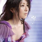 Minori Chihara - Sing All Love [w/ DVD, Limited Edition] (Japan Import)