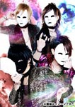 LOST ASH - Mask [w/ DVD, Limited Edition] (Japan Import)
