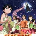 Animation Soundtrack - Petopetosan - Original Soundtrack Vol.2 (Japan Import)