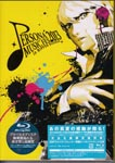 V.A. - Persona Music Fes 2013 - in Nippon Budokan [Limited Release] BLU-RAY (Japan Import)