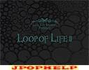 V.A. - Loop of Life II