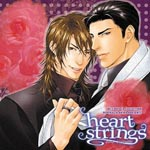 Drama CD (Kouji Yusa, Takaya Kuroda, Hiroki Takahashi, et al.) - BE x BOY CD COLLECTION Heart Strings (Japan Import)