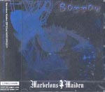 Marvelous Maiden - sorrow [Limited Release] (Japan Import)