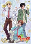 Animation - Hetalia World Series vol.5 [w/ CD, Limited Edition] DVD (Japan Import)