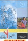 Special Interest - Yoga Gerry Lopez Style Vol.1 (Japan Import)