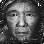 Keiichi Suzuki - in retrospect Captain Hate [Cardboard Sleeve] [Blu-spec CD] (Japan Import)