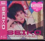 Seiko - Sound Of My Heart [Blu-spec CD2] (Japan Import)