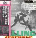Clash - London Calling (Cardboard Sleeve) [Limited Release] (Japan Import)