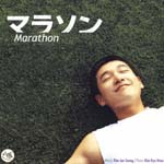 Original Soundtrack - Marathon (Japan Import)
