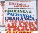 Hector Rivera - New Latin Dance Sensation-Charanga and Pachanga (Japan Import)