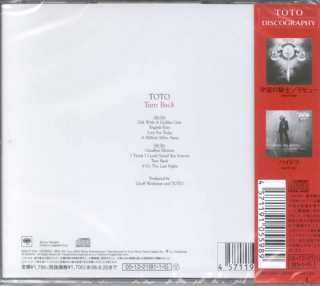 JPOPHelp.com: ROCK: Toto CD and DVD Feature Page - Shop / Buy