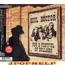 Soul Doctor - FOR A FISTFUL OF DOLLARS (Japan Import)
