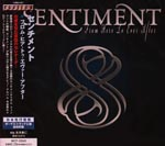 Sentiment - From Here To Ever After (Japan Import)