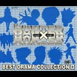 Drama CD (Junko Takeuchi, Kanako Mitsuhashi, et al.) - CDHUNTER X HUNTER Best Dram Collection CD 4-Disc Set [Priced-down Reissue] (Japan Import)