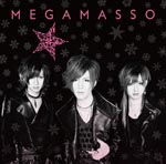 Megamasso - Yuki wa Mada Furisosoide Iruka? [Regular Edition] (Japan Import)