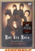Moi dix mois - Europe Tour 2005 - Invite to Immorality - DVD [Regular Edition]