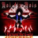 Moi dix Mois - Beyond the Gate [Regular Edition] (Japan Import)