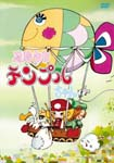 Animation - Fusen Shojo Temple-chan DVD Box DVD (Japan Import)