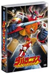 "Animation - ""Future Robo Daltanius"" Complete DVD [Limited Release] DVD (Japan Import)"