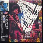 Jimi Hendrix - Rockin' the USA: Part 5 [Cardboard Sleeve] Part 5 [Limited Release] (Japan Import)