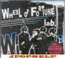 LAB. - DUB NOTE Single (Japan Import)