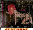 Hide with Spread Beaver - Ja Zoo (Japan Import)