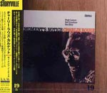The Charlie Rouse Quartet - Moment's Notice (Japan Import)