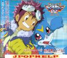 Animation - Digimon Adventure 02 Partner 7 (Japan Import)