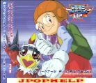 Animation - Dejimon Adventure 02 Partner 8 (Japan Import)