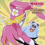 Animation - Usamimi Kamen no Album (Japan Import)