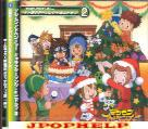 Animation - Digimon Adventure: Character Songs + Mini Drama CD 2 (Japan Import)