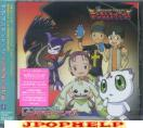 DIGIMONTAMERS - SONG COLLECTION (Japan Import)