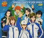 Musical - Musical Prince of Tennis Complete Box [Limited Release] (Japan Import)