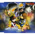 Hidekazu Nagai - TV Anime Gegege no Kitaro 5th Season Outro Theme: Urameshi Yoru (Japan Import)