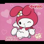 My Melody (CV: Rei Sakuma), Kuromi (CV: Junko Takeuchi) - Ongegai My Melody Character Song Single Sono 1 (Japan Import)