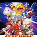 Dynamite Shu - Kyoing! Going! My Soul!! (Japan Import)