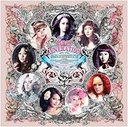 GIRLS' GENERATION (SNSD) - THE BOYS (INT'L VERSION) [Import Disc] (Japan Import)
