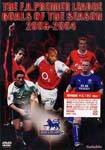 Soccer - FA Premier League Official DVD 2003-2004 Season Goals DVD (Japan Import)
