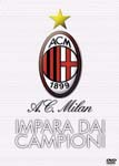 Soccer - AC Milan Soccer School: Champion ni Manabo! Premium Box (Japan Import)