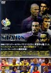Soccer - 2006 FIFA World Cup Germany Official License DVD - All Stars Box (Title subject to change) [Limited Release] (Japan Import)