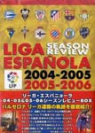 Soccer - Spain League 04-05 05-06 Season Review Box FC Barcelona Karei Naru Oja (Title subject to change) (Japan Import)