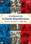 Orchestre de la Garde Republicaine - Live in Japan 1984 & 1961 [DVD+2CD] (Japan Import)