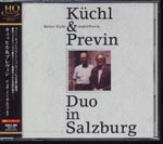 Rainer Kuchl (violin), Andre Previn (piano) - Duo in Salzburg [HQCD] (Japan Import)