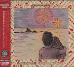 Music Box - Keisuke Kuwata Collection Music Box Collection - Tsunami (Japan Import)