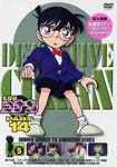 Animation - Meitantei Conan (Detective Conan) PART 14 Vol.5 DVD (Japan Import)