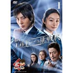 Japanese TV Series - Mokuyo Mystery Theater Case Closed (Detective Conan) Kudo Shinichi e no Chosenjyo vol.1 DVD (Japan Import)
